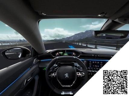 PEUGEOT-508-mit-Drive-Assist-Plus