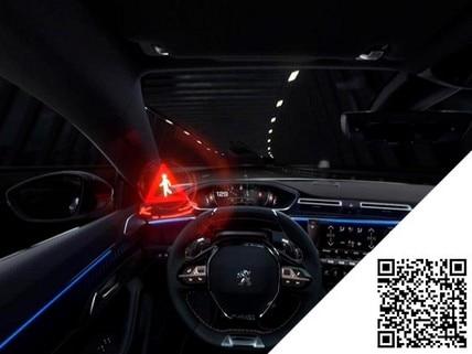 PEUGEOT-508-mit-Night-Vision-Technologie