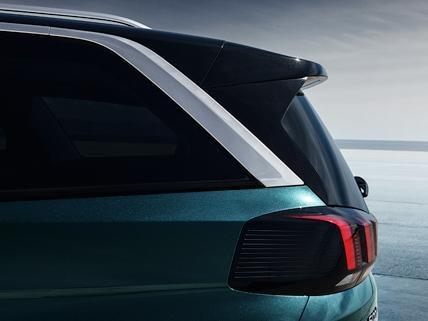 Peugeot 5008 SUV Rückleuchte